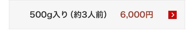 近江牛 ロース・モモバラスライス 500g入り(約3人前)