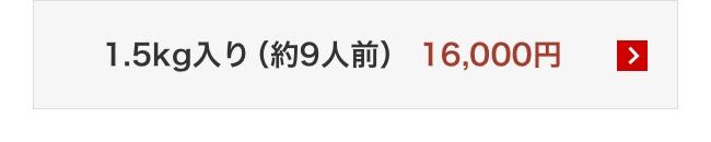 近江牛 ロース・モモバラスライス 1.5kg入り(約9人前)