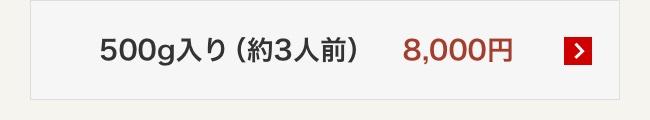 近江牛 ロース・肩ローススライス 500g入り(約3人前)