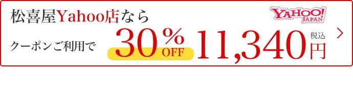 松喜屋Yahoo店30%OFF【極上】近江牛肉 すき焼き肉 1kg (約5〜7人前)