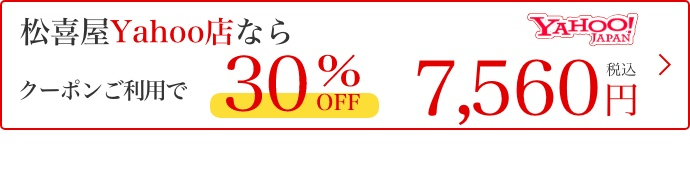 松喜屋Yahoo店30%OFF【特選】近江牛肉 すき焼き肉 1kg (約5〜7人前)