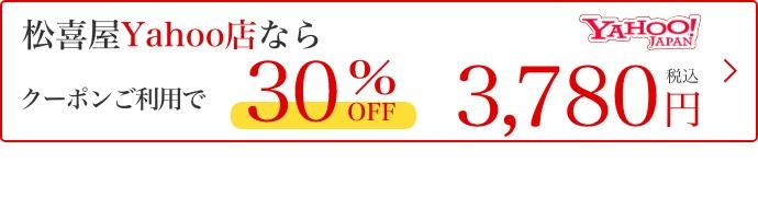 松喜屋Yahoo店30%OFF【特上】近江牛肉 すき焼き肉 400g (約2〜3人前)