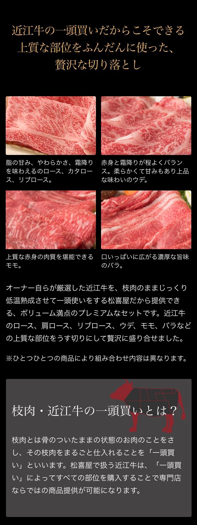 上質なお肉ですが、切り落としのため1kgでこの価格が実現!